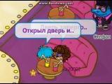 Шарарам Любовь - не шутка 1 сезон 16 серия