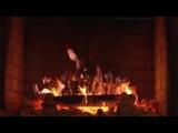 Огонь в камине-домашний уют