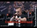 www.cryazone.com - www.cryazone.com - Перевод песни Michel Telo - NOSA на русский прикол смотреть до конца